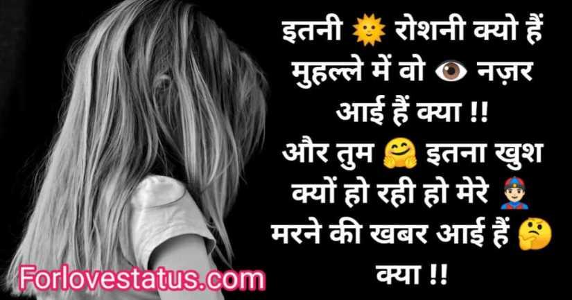 Very Sad Shayari in Hindi forLove with Image in Hindi