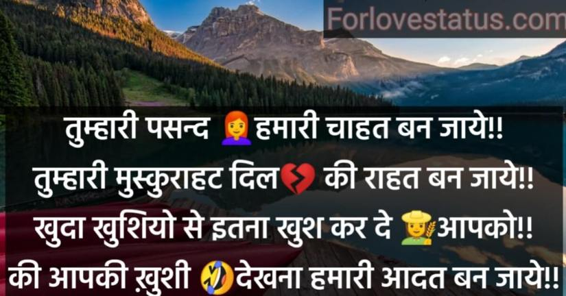 good morning shayari in hindi love, good morning shayari in hindi for love, good morning shayari in hindi 140, good morning shayari in hindi image, good morning shayari in hindi sms, good morning shayari in hindi funny, good morning shayari in hindi for gf, good morning shayari in hindi for friends, good morning shayari in hindi with photo, good morning shayari in hindi for girlfriend, good morning shayari in hindi font, good morning shayri in hindi image download, good morning shayri in hindi download, good morning meri jaan shayari in hindi, good morning shayari in hindi download, good morning kiss shayari in hindi, good morning rishte shayari in hindi, good morning with shayari in hindi, good morning shayari in hindi 140 words, good morning shayari in hindi for friends image, good morning ki shayari in hindi, good morning shayari in hindi for girlfriend love, good morning yaad shayari in hindi good morning shayari hindi me photo, good morning shayari in hindi for wife, good morning shayari in hindi images hd, good morning shayari in hindi image hd, good morning shayari in hindi for girlfriend image, good morning image and shayari in hindi, gf ke liye good morning shayari in hindi, good morning sher o shayari in hindi, good morning zindagi shayari in hindi, good morning shayari in hindi for best friend, good morning shayari in hindi with photo download, good morning shayari in hindi for girlfriend download, good morning shayari in hindi wallpaper, good morning shayari in hindi share chat, good morning shayari in hindi hd, good morning shayari in hindi for friends download, good morning shayari in hindi romantic, good morning shayari in hindi status, good morning shayari in hindi for husband, good morning shayari in hindi new, good morning shayari in hindi for girlfriend photo, good morning funny shayari in hindi with photo, very good morning shayari in hindi, good morning shayari in hindi 2019, good morning shayari in hindi pic, good morning jaan shayari in hindi, good morning emotional shayari in hindi, good morning shayari in hindi 140 character, good morning shayari in hindi 160, non veg good morning shayari in hindi, good morning attitude shayari in hindi, top good morning shayari in hindi, good morning shayari in hindi friends, good morning love shayari in hindi with photo, good morning shayari in hindi photo hd, good morning shayari in hindi english, funny shayari on good morning in hindi, good morning shayari in hindi photo download, romantic good morning shayari in hindi for girlfriend 140, good morning tareef shayari in hindi, good morning shayari in hindi images share chat, romantic good morning shayari in hindi images, good morning shayari in hindi text, top 10 good morning shayari in hindi, good morning shayari in hindi 140 hd, good morning shayari hindi girlfriend ke liye, good morning yaad shayri in hindi, good morning shayari in hindi sad, khubsurat good morning shayari in hindi, good morning hindi shayari ke sath, good morning shayari in hindi,