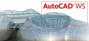 Tutorial Autocad gratis