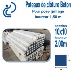 Poteau Beton 8x8 Longueur 1 55 Metres Pour Pose Grillage 1 Metre