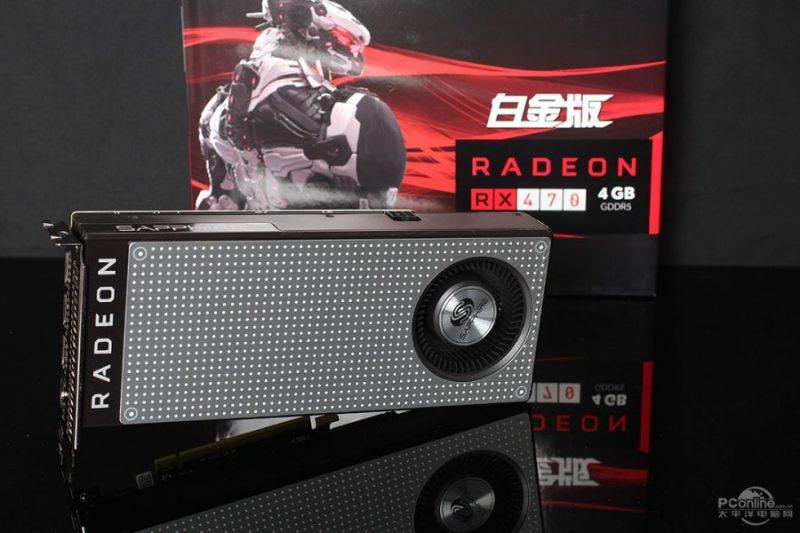 Sapphire Radeon RX 470 Silver