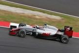 Romain Grosjean, Haas F1 Team, VF-16