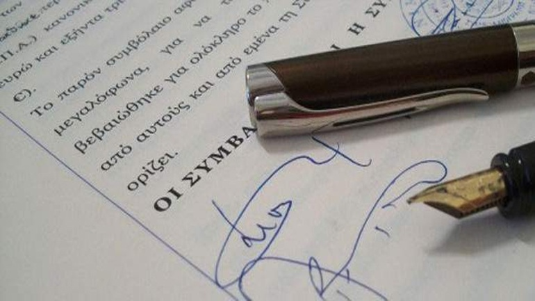 Συμβολαιογράφοι αντιμέτωποι με πρόστιμα για τα πιστοποιητικά ΕΝΦΙΑ