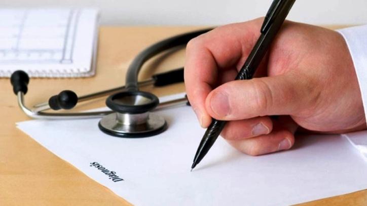 Οι ιατρικές δαπάνες που «μπαίνουν» στο αφορολόγητο