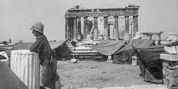 Το Κτηματολόγιο για τον Δήμο της Αθήνας (Όλες οι πληροφορίες)