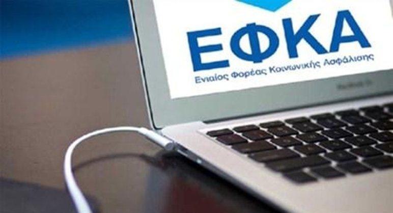 Μόνο ηλεκτρονικά από Δευτέρα, οι αιτήσεις των συνταξιούχων για τα αναδρομικά