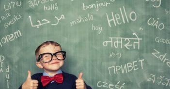 Eurish. Μια νέα γλώσσα γεννιέται…