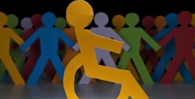 ΑμεΑ: Σε ποιους επεκτείνεται το εξωιδρυματικό επίδομα
