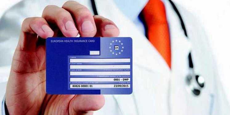Ευρωπαϊκή Κάρτα Ασφάλισης Ασθένειας. Τι είναι-πώς εκδίδεται