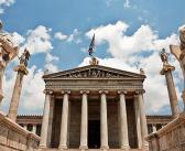 Τα λογοτεχνικά βραβεία της Ακαδημίας Αθηνών