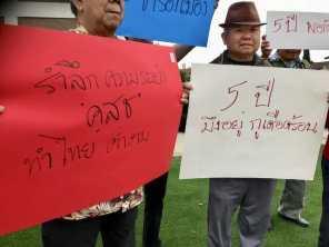 Thai-anti-junta-protest-LA-FORSEA-2