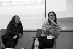 Engaged panelists: Naw May oo Mutraw and Hseng Hnong speaking at the conference. Photo: Lee Yu Kyung · @leeyukyung