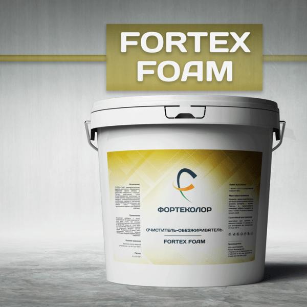 Очиститель - обезжириватель для поверхностей «Fortex Foam». Очиститель удаляет консервационные смазки, индустриальные масла, остатки смазочно-охлаждающих жидкостей (СОЖ), копоть, сажу, грязь.