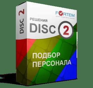 DISC инструменты оценки для подбора персонала