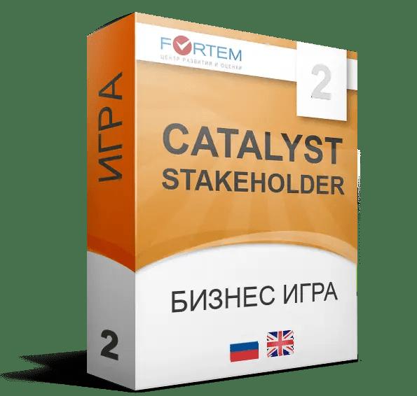 бизнес-ИГРА Catalyst Stakeholder бизнес-симуляция