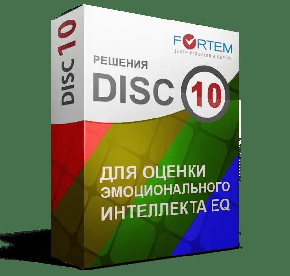 DISC оценка эмоционального интеллекта EQ