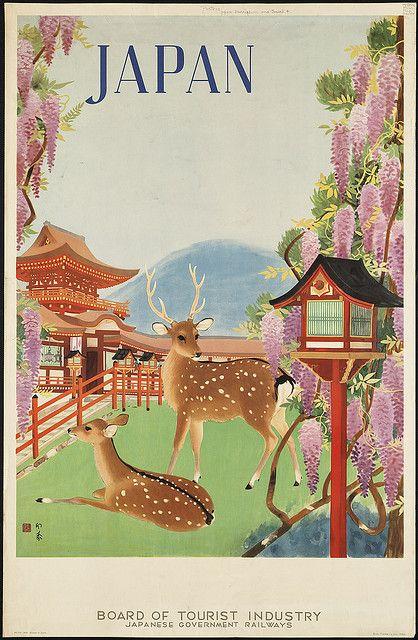 VintageJapan