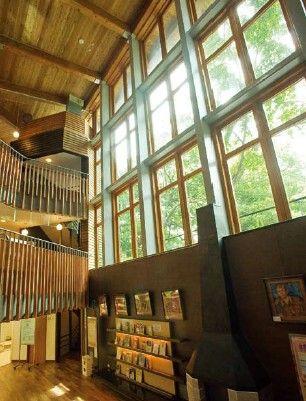 Beitou Library, Taiwan