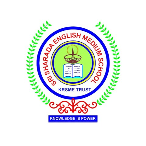 Sri Sharada English Higher Primary School Basrur
