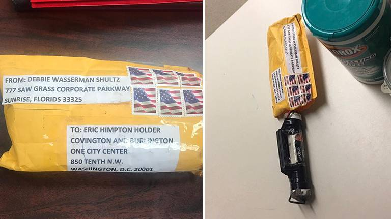 Suspicious package covered by bomb blanket