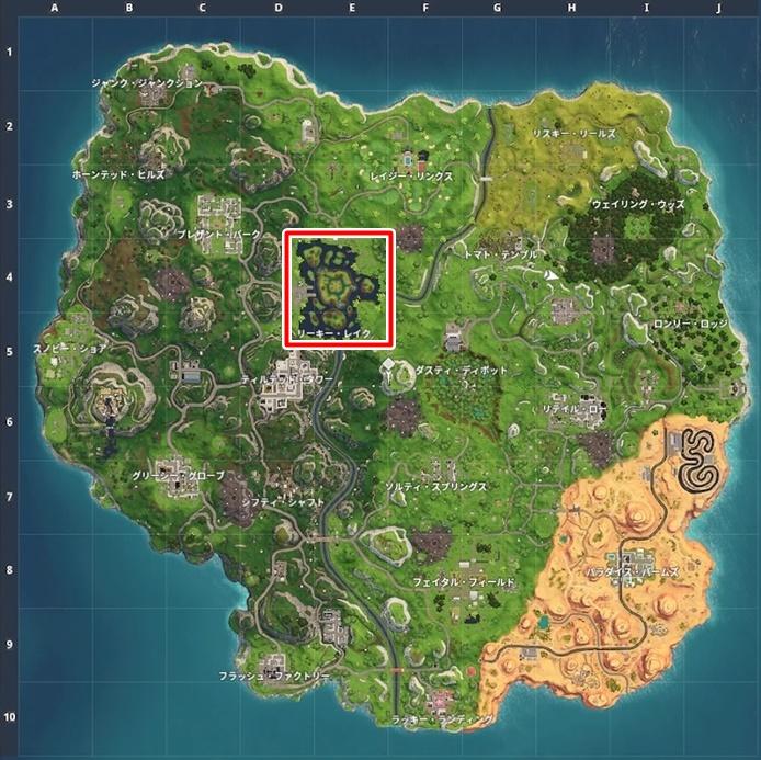 全体マップから見たリーキーレイクの場所