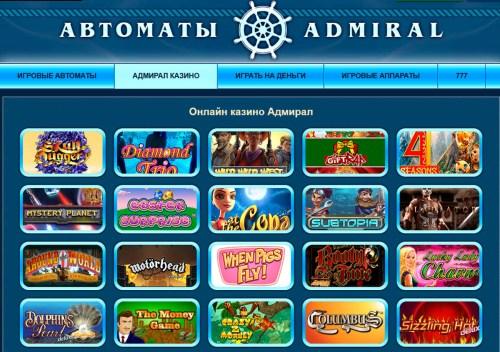 бесплатно играть в игровые автоматы сейфы