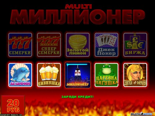 Игровые автоматы пивнушка скачать казино копеечные