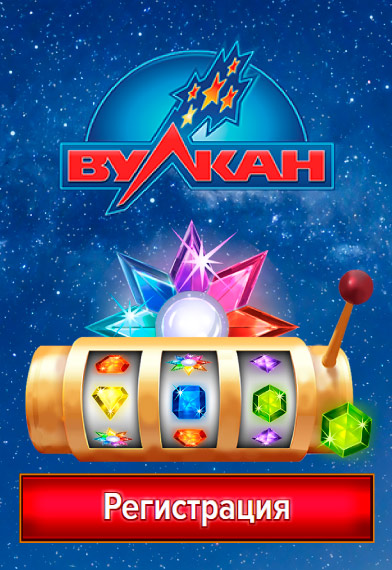Игровые автоматы мега джек кубики скачять бесплатно играть в игры с телефона онлайн бесплатно на карте