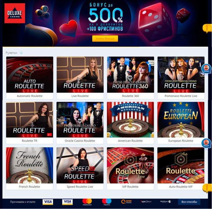 Веб камеры казино онлайн кино про казино онлайн
