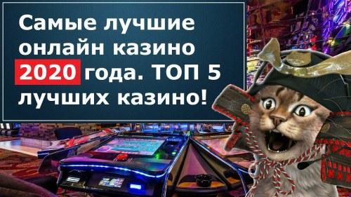 Онлайн казино с выводом в перфектманей