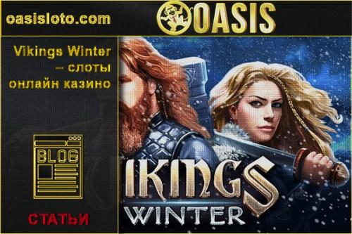 Игровые автоматы 3d играть онлайн бесплатно игровые автоматы где за регистрацию дают депозит