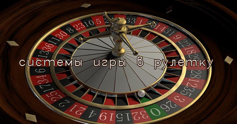Kichik omonati bilan kazino