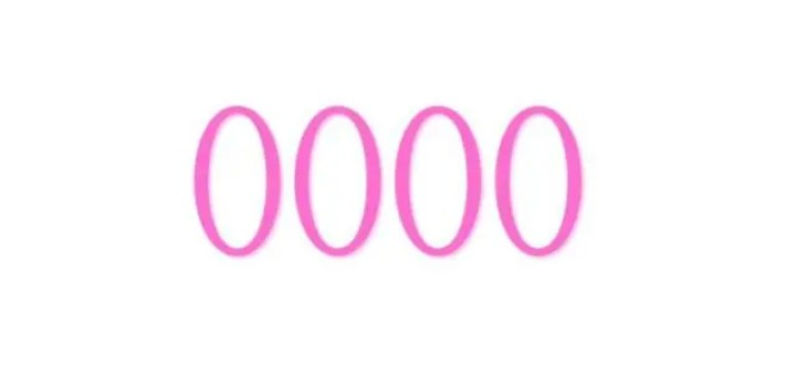 ゾロ目のエンジェルナンバー「0000」の意味を解説