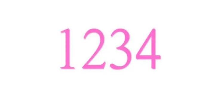 エンジェルナンバー「1234」の重要な意味を解説