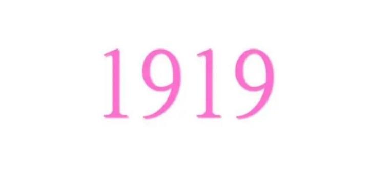 エンジェルナンバー「1919」の重要な意味を解説