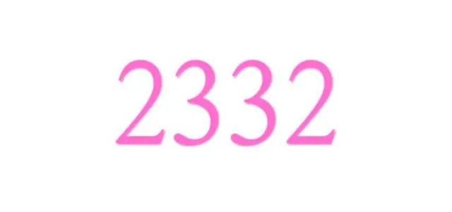 エンジェルナンバー「2332」の重要な意味を解説