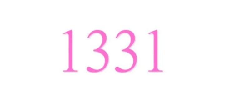 エンジェルナンバー「1331」の重要な意味を解説
