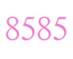 エンジェルナンバー「8585」の重要な意味を解説