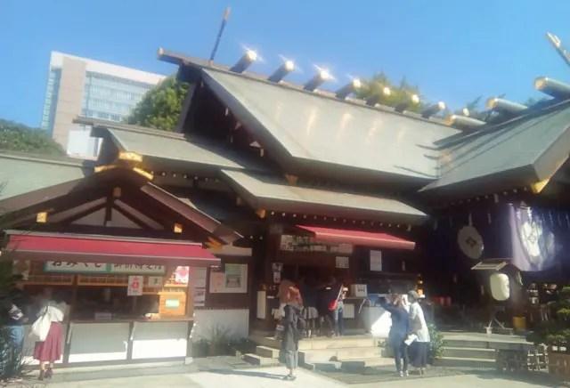 東京大神宮の社務所