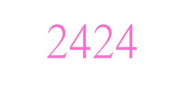 エンジェルナンバー「2424」の重要な意味を解説