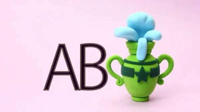 水瓶座AB型