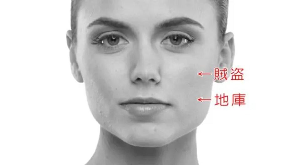 女性の顔 頬の位置