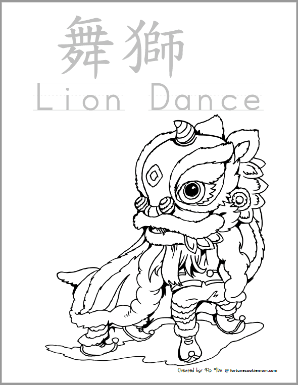 Chinese New Year Coloring Pages Fortune Cookie Mom