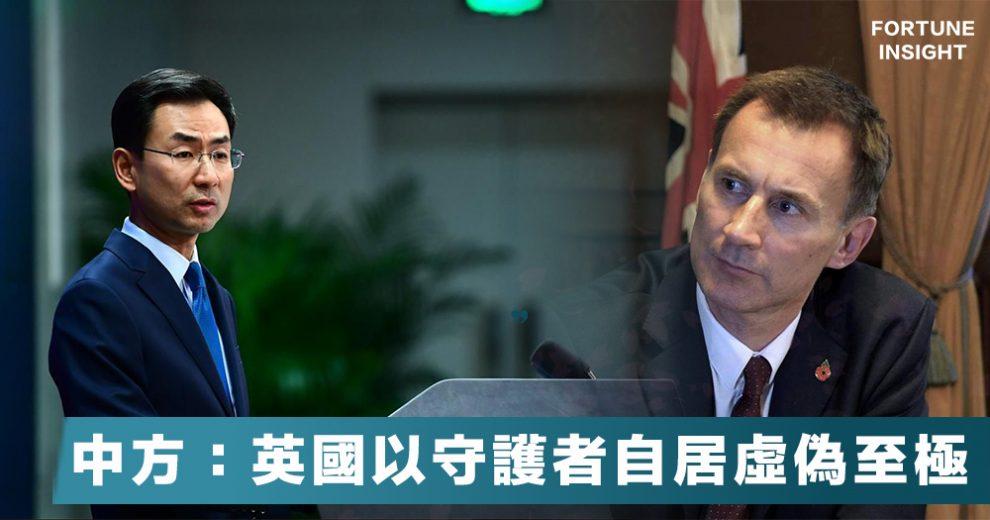 【隔空激辯】侯俊偉多次表示「冀中國遵守《中英聯合聲明》,保障香港的基本自由」,耿爽直斥「自作多情 ...