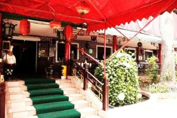 Restaurants in Yaounde in Cameroon