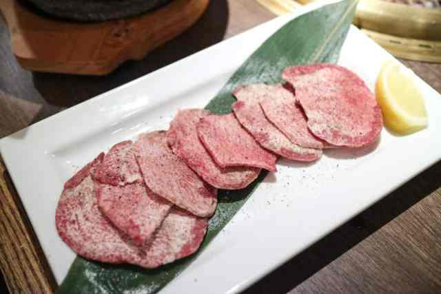 Beef tongue from Gyu Kaku, Calgary, Canada