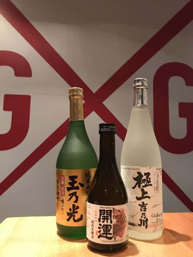 Goro Gun sake tasting best Japanese restaurant Calgary