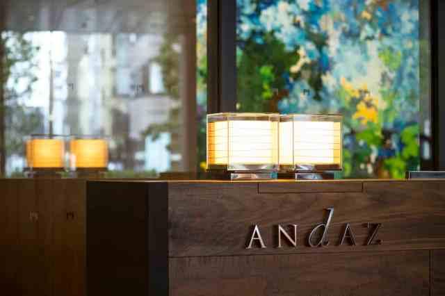 Andaz Tokyo Luxury Hotel