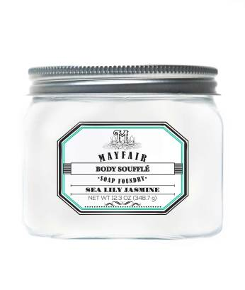 Body Soufflé in Sea Lily Jasmine