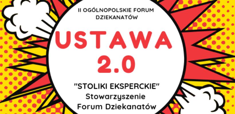 Stolik ekspercki: Ustawa 2.0 w dziekanacie